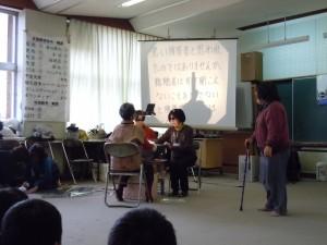 要約筆記≪5年生≫ (3)