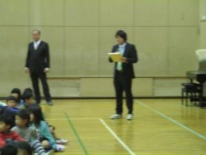 3学期終業式 (15)