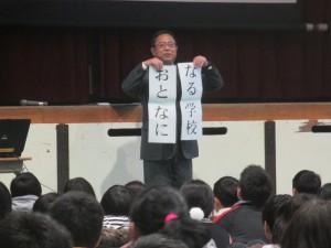 280129体験入学≪6年生≫ (2)