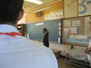 初任者授業 (4)