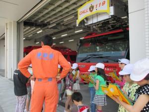 消防署見学 (1)